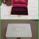 75-1-jewelry-box-white-n-gold-rsht
